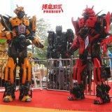 遊樂園設施 穿戴式機器人 機器人變身衣