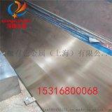 上海供应QSn6-6-3锡青铜排