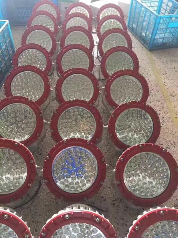 上海渝榮大功率LED防爆燈具