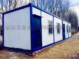 北京住人集装箱活动房出租出售,方便、快捷可住10人