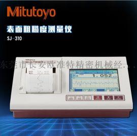 三丰新款 SJ-410表面粗糙度测量机
