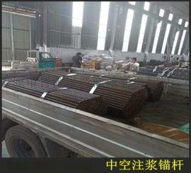 福建泉州市中空注浆锚杆厂家直销中空锚杆图片辽宁铁岭