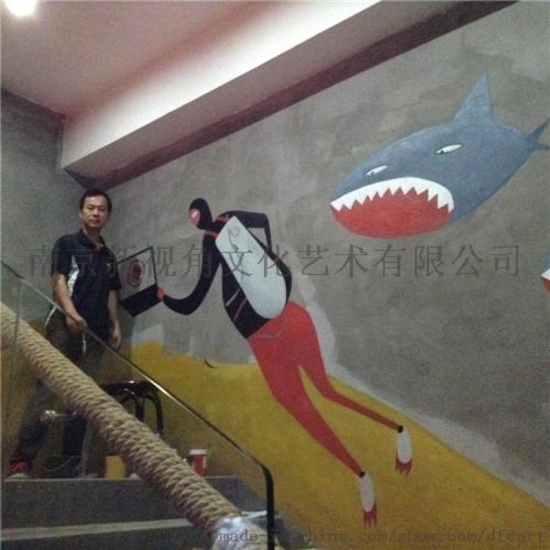 南京餐厅墙绘QH-9餐馆手绘墙绘画师左手作画