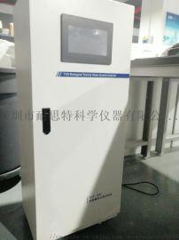 生物综合毒性水质在线自动监测仪