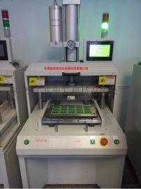 冲床分板机 XJ360-10T 原始厂商量大从优