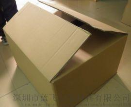 供应-物流纸箱-电子电器纸箱包装-淘宝快递纸箱厂家