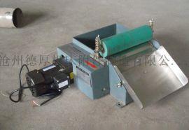 上海高强度磁性分离器生产厂家