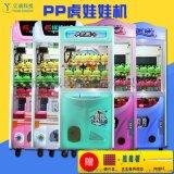 厂家直供PP虎娃娃机夹娃机剪刀机儿童电玩城整场策划