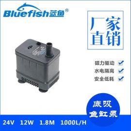 蓝鱼ZPK-1000小型无刷直流底吸鱼缸抽水泵
