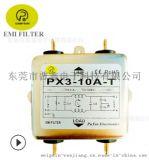 普鑫10A插片单级单相交流电源滤波器