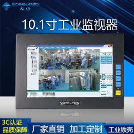 松佐10.1寸工业监视器液晶视频车载监视器厂家直销