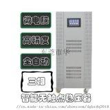醫療核磁專用淨化穩壓器報價 醫療專用抗幹擾穩壓器說明