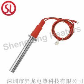 单头加热管加热棒220V不锈钢单端模具干烧型发热管