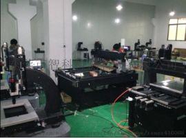 全自动4030二次元影像测量仪、2.5次元测量仪