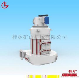 47年专研雷蒙磨厂家 制砂机 石灰磨粉机