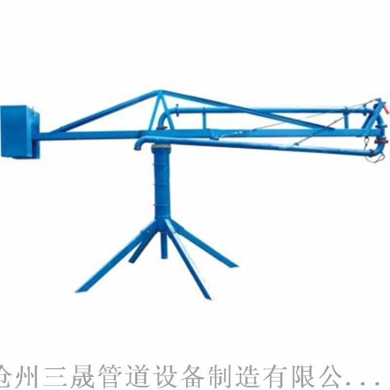 电动遥控式布料机 电梯井塔吊式布料机 泵管