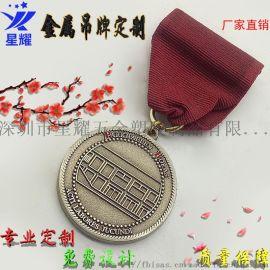 金属奖牌 厂家定制 纪念奖章 运动会马拉松 奖牌