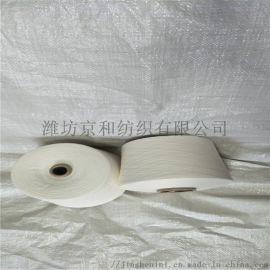 涤棉纱  tc纱 t65/c35 10支涤棉纱线