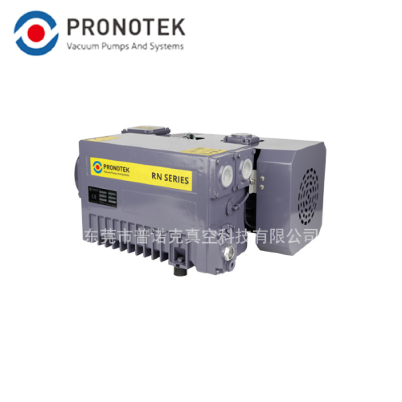 單級旋片式真空泵PNK SP 0200