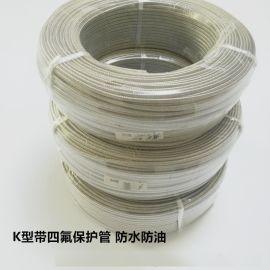 K型熱電偶補償導線PT100金屬遮罩測溫線