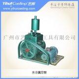藝輝水冷真空泵抽真空氣泵用於首飾鑄造抽真空石膏粉