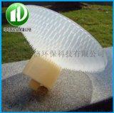 水產養殖曝氣頭ABS傘型旋混曝氣頭污水處理設備