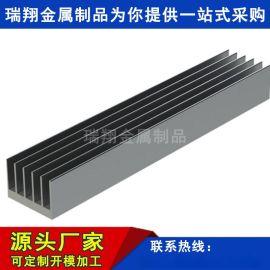 铝电子散热片加工,大功率散热片,梳子密齿散热器