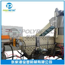 PVC尼龍塑料造粒機