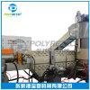 PVC尼龙塑料造粒机