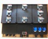 普通配電箱改裝防爆型動力電源配電櫃