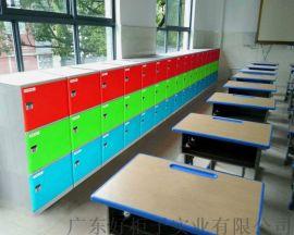 好柜子塑料 衣柜,浴室 衣柜,学生书包柜生产厂家