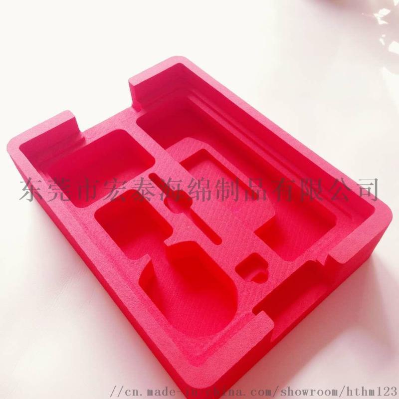 定制装盒海绵内衬 一次成型海绵 礼盒海绵内衬