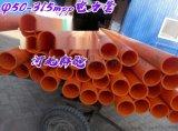 山西軒馳專業從事MPP電力管生產及銷售
