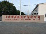 天津飞龙牛头牌6分*1.3热镀锌管