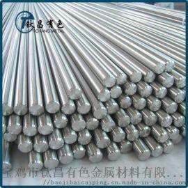 宝鸡钛昌生产纯TA1 TA2 TC4 TC11钛棒钛合金棒