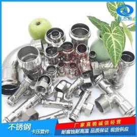 供应安徽枞阳 304不锈钢排水管 耐用环保