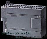 6ES7901-3DB30-0XA0 PC/PPI電纜