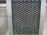 廠家直銷綿鈑金機櫃防塵網 專業快速