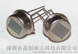 供应热释电红外传感器KP506B