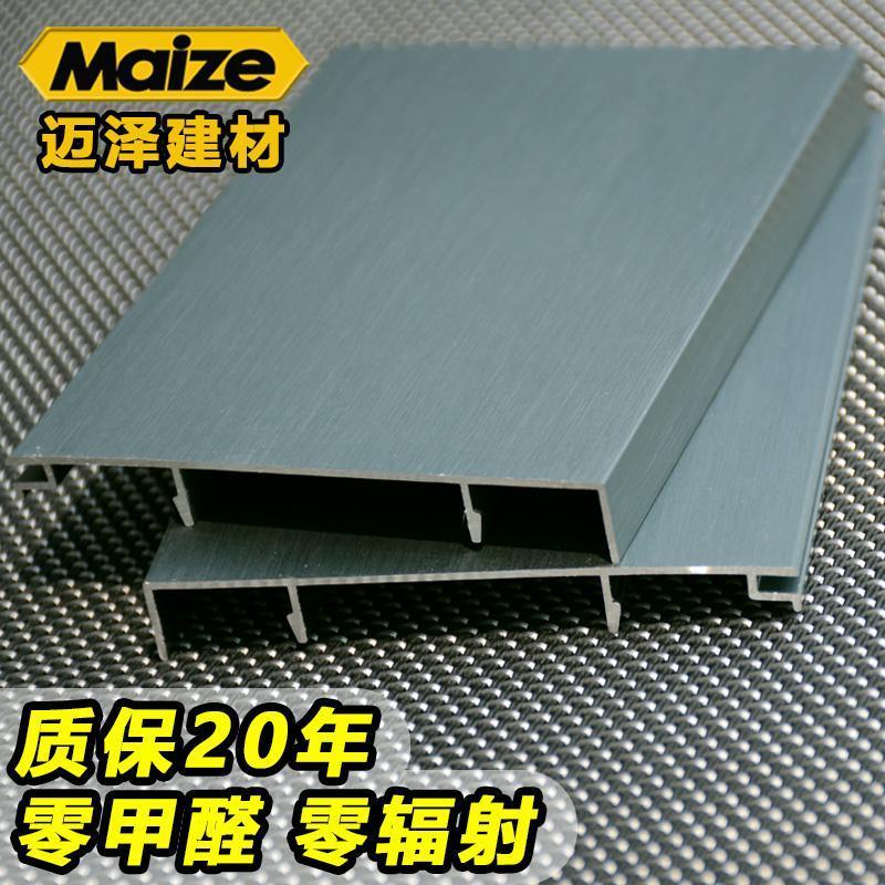 厂家直销地板装饰铝合金踢脚线金属拉丝墨金8公分地脚线