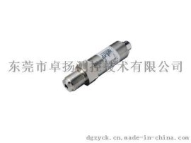 空调压力传感器/空压机压力传感器