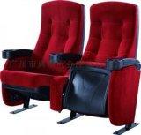 廣東影院椅院線椅電影院座椅影院排椅IMAX影院 DC-7011A