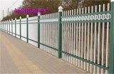 锌钢喷塑护栏造公司联系方式