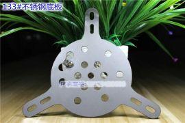 供应贵州赤水市环保油灶具甲醇燃料气化灶底板配件