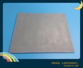 洛阳生产厂家提供**高温烧结用钼垫板,高温钼垫板,喷砂钼垫板