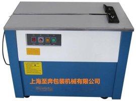SK-01半自动打包机 热熔半自动打包机双电机高配免调节厚薄带通用型