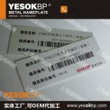 金属条码_金属条码价格_优质金属条码批发/采购