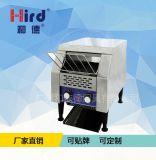 和德商用不鏽鋼TT-150 链式多士爐烤面包機家用不鏽鋼全自动早餐吐司机