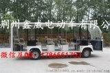 广州市18座景区游览观光车,电瓶封闭游览车厂家,校园电动观光车价格