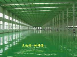 观山湖区环氧树脂地坪翻新|赤水环氧自流平 英文|道真自流平水泥